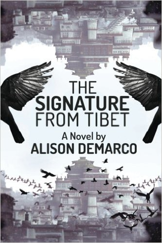 PART 1 – THE STORY BEHIND THE SIGNATURE FROM TIBET